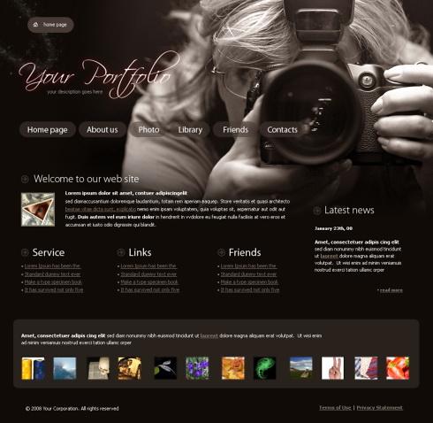 быту технологии название сайта фотографа настоящее время яковлева
